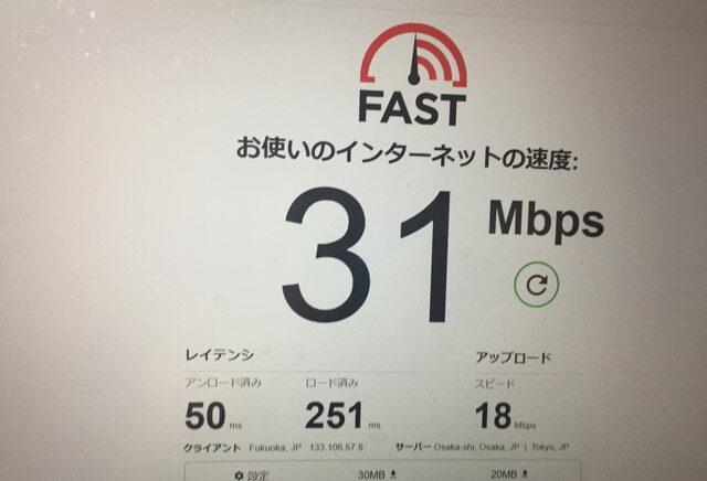 PCとテザリングもできるので、PCでの通信速度を計測しました。31Mbpsでています。