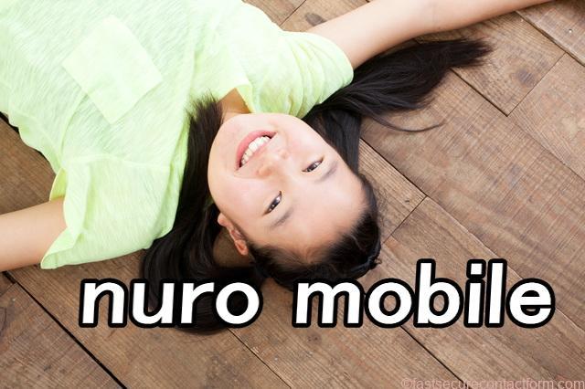 nuro mobileは0.2GB330円から音声通話付きで792円安いね。使い放題もあるね!