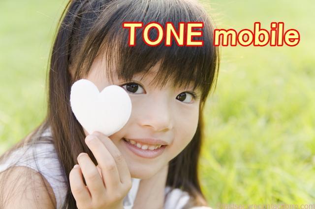 TONE mobile